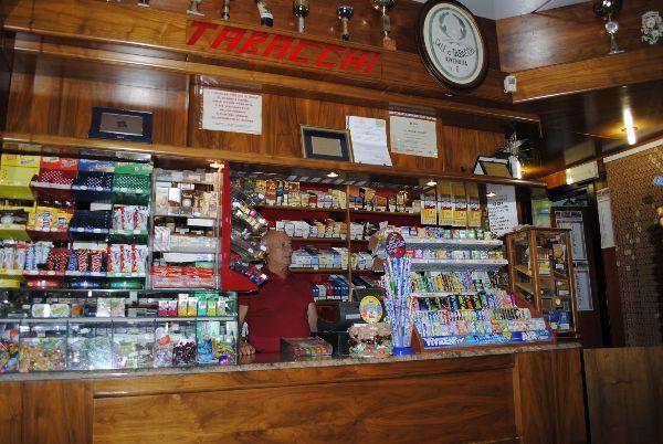Aprire un bar tabaccheria aprire un bar for Arredamenti per bar tabacchi