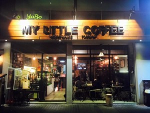 "La caffetteria ""My little coffee"" di Hong kong."