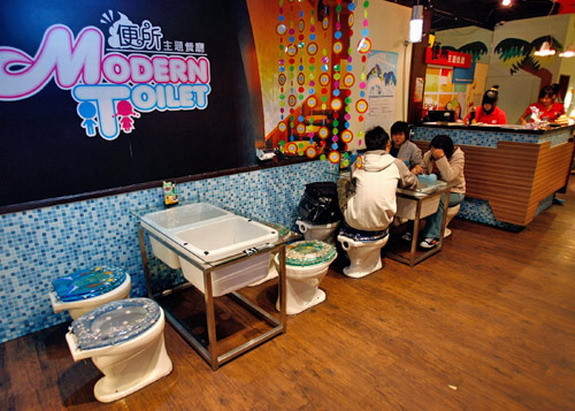 IL TOILET BAR
